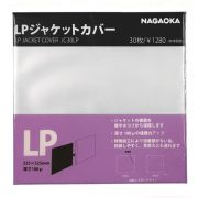 Nagaoka - JC30 - LP Jacket Cover (30Pcs)